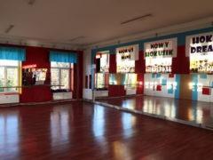Sala kolorowa